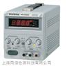 GPS-1830D固偉線性直流電源 穩壓電源