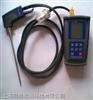 森美特SUMMIT-712管道烟气燃烧效率分析仪