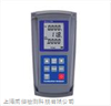 森美特SUMMIT-715燃烧效率分析仪