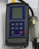 森美特SUMMIT-714烟气分析仪 烟道分析仪