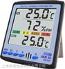 DE-22C温湿度/时间/闹铃/热指数测试仪