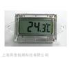 得益DE-30迷你型温度计 小型温度测试表