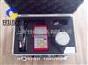 里氏硬度计厂家,上海便携式硬度计批发商