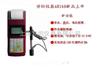 上海便携式硬度计,原装里氏硬度计探头供应