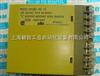 774133  PNOZ e1.1p 24VDC 2so 皮尔兹安全继电器