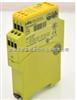 784132  PNOZ e1vp C 300/24VDC 1so 1so t  继电器*中国经销