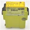 784191  PNOZ e5.13p C 24VDC 2so  继电器原装出售
