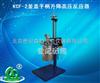 大连供应KCF-2釜盖手柄升降高压反应器