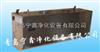NX-10G壁挂式竞技宝app竞技宝入口}