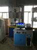 WEW-300B二手微机屏显式万能材料试验机