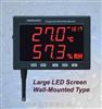 泰玛斯TM-185精密型温湿度监测记录器