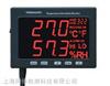 TM-185D精密型温湿度监测记录器 温度记录仪