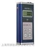 HCH-2000C超声波测厚仪 金属测厚仪