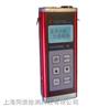HCH-2000D型超声波测厚仪 金属测厚仪
