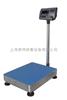 LK-TCS上海立杆电子台秤,100kg电子秤台秤,计数小台秤