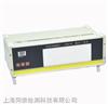 GP-2000C型LED工業射線底片觀片燈