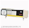 GP-2000D型LED觀片燈 工業觀片燈