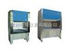 BHC-1300 ⅡA/B2生物净化安全柜