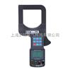ETCR7300A大口徑三相鉗形功率表