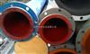 dn25-dn500衬胶钢管钢衬胶复合管