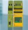 750105  PNOZ s5 24VDC  /皮尔兹安全继电器