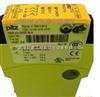 皮尔兹安全继电器/德国原装供应
