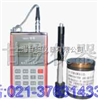 便携式硬度计,手持式里氏硬度计AH120_便宜供应