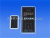 XSF-2000Ⅲ磁卡式通用感应智能流量仪