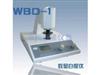 WBD-3A数显白度仪