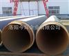 dn15003PE防腐钢管