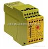 PILZ安全继电器PNOZplus /模块化安全继电器上海颖哲