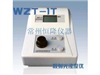 WZT-1T浊度仪|浊度计|浊度测定仪