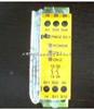 PNOZ X3 230VAC 24VDC皮尔兹安全继电器/PILZ急停按钮特价出售