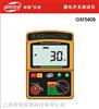 标智GM5406漏电开关测试仪