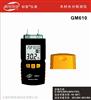 標智GM610木材水分檢測儀