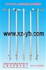 XZTPHRQXZTPHRQ-系列锅筒单室平衡容器