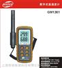 標智GM1361數字式溫濕度計