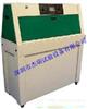 杰瑞系列紫外光老化实验箱