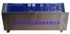 JR-UV1光照老化试验箱