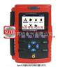 Apwr51E继电保护回路矢量分析仪