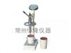 SGO-1200N型混凝土贯入阻力测定仪