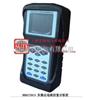 HDGC3919 多频点电池容量分析仪