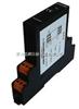 XP-TP迅鹏热电阻温度变送器|热电阻温度变送器|PT100变送器