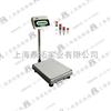 TCS上海5V输出电子磅秤,300千克可设定减料控制电子台秤