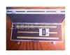 WY-II 发电机电位外移测试仪