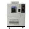 JR-WS系列可程式恒温恒湿试验箱