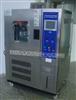 JR-GD系列高低温交变实验箱价格