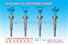 XZPHG-2002-1一体化酸度变送器(螺纹安装)