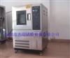 JR-GD系列高低温循环测试箱