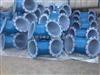 dn150襯塑變徑大小頭|襯塑設備加工生產